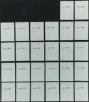 Verletzte Zeit - Kammer 4 - 1995 Foto: Rose Heuberger.